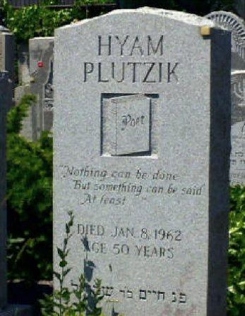 Shipdham (Plutzik Headstone)