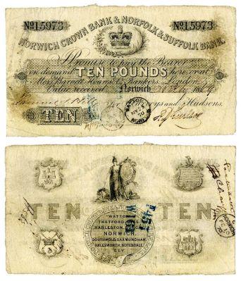 hardwickhouse28banknote292